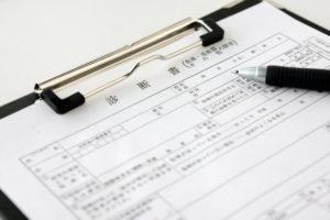 生活管理指導表の料金変更のお知らせ